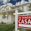 Royalty-Free Stock Photo: Se Vende Casa Spanish Real Estate Sign and House