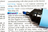 "The word "" NETWORK"" — Stock Photo"