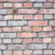 Texture of old bricks wall background — Stock Photo