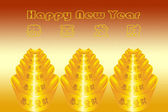 Chinese new year greeting card — Foto Stock