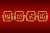 Chinese new year greeting card — Stock Photo