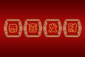 Chinese new year greeting card — Stock Photo