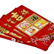 Stock Photo: Chinese lucky money red envelopes