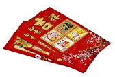 Chinese lucky money red envelopes — Stock Photo