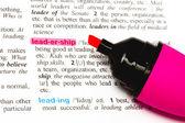 El liderazgo de la palabra — Foto de Stock