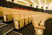 Interno cinema — Foto Stock
