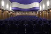 Interno cinema — Foto Stock