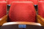 Seat #7 — Stock Photo