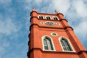 Bangalore — Foto de Stock