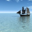 Ship out at sea on a sunny day. — Stock Photo #4176872
