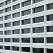 A Highrise Office Building made of Concrete and Glass — Stock Photo