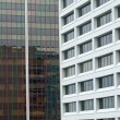 Stock Photo: A Highrise Office Building made of Concrete and Glass