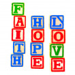 Colorful Alphabet Blocks FAITH HOPE and LOVE — Stock Photo