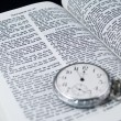 Stock Photo: Bible Verse Day and Hour Unknown