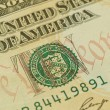 Stock Photo: US 10 Dollar Bill Showing We the