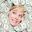Cash Woman — Stock Photo #4026141