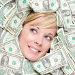 Stock Photo: Cash Woman