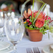 Table Centerpiece — Stock Photo #4815570