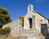 Croatian Chapel — Stock Photo