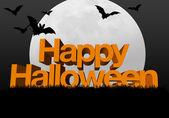 Happy Halloween Text — Stock Photo