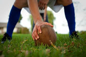 Backyard Football — Stock Photo