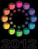 Colorful circular calendar 2012 — Stock Vector