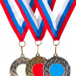 Stock Photo: Sports medals