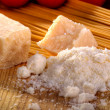 Stock Photo: Parmigiano Reggiano