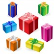 Royalty-Free Stock Imagen vectorial: Gift boxes