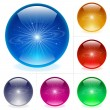 Royalty-Free Stock Vector Image: Glossy spheres