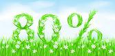 Eco-stijl gras brieven. — Stockfoto