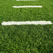 Football field — Stock Photo