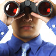 Stock Photo: Businessman with vision
