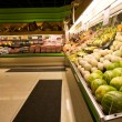 Grocery store or supermarket — Stock Photo