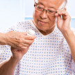 Senior asian healthcare - Lizenzfreies Foto