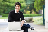 Asian student — Stock Photo