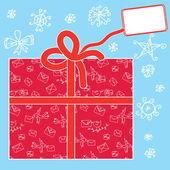 Christmas present background — Vector de stock