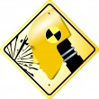 Stock Vector: Crash test sign