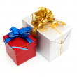 Holiday gift boxes - Stock Photo
