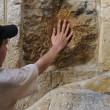 The Via Dolorosa fragment - Stock Photo