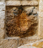 The Via Dolorosa fragment — Stockfoto