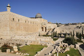 Jerusalem Archaeological park — Stock Photo