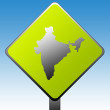 India road sign — Stock Photo #3953837
