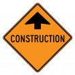 Construction sign — Stock Photo #4186301