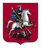 Moscow coat of arms — Stock Photo