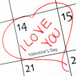 Valentinves Day — Stock Photo #4884640