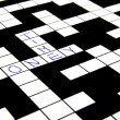 Crossword puzzle — Stock Photo #5197117
