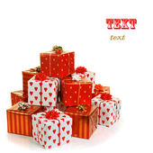 Stack of red gift boxes — Stock Photo