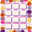 2011 Calendar Flower Border — Stock Vector