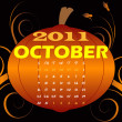 October 2011 — Stock Vector